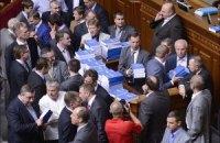 Оппозиция требует личного присутствия Януковича в Раде