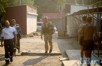 Украинские военные вынужденно оставляют Курахово