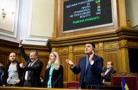 Рада приняла ключевой законопроект медицинской реформы