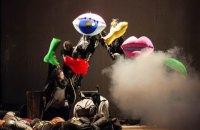 В Мариуполе показали инклюзивный спектакль по мотивам Льюиса Кэрролла