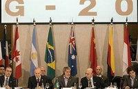 G20 відстежує можливість економічних ризиків в Україні, - проект комюніке