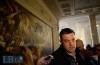 ГПУ розслідує справу, в якій фігурує Гриценко, - Тягнибок