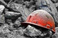 На Донеччині стався вибух на шахті, є загиблий та постраждалі (оновлено)