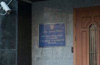 Адвоката Курченка вивезли із СІЗО в невідомому напрямку