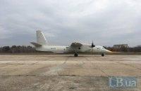Ан-132 вперше піднявся в повітря