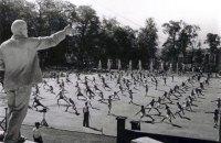 Як нас «здружували» в СРСР