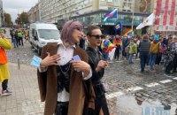 В Киеве состоялся Марш равенства в поддержку прав ЛГБТ (обновлено)