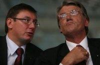 Защита Луценко будет добиваться вызова Ющенко в суд