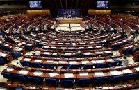 """ПАРЄ ухвалила """"антиросійську"""" резолюцію щодо Сирії"""