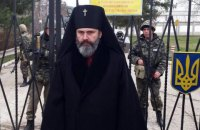 Архиепископа ПЦУ Климента задержали в Симферополе (обновлено)