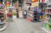 Строительные супермаркеты в Киевской области оштрафовали за нарушение карантина