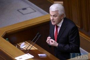 Литвин признал, что его партия почти развалилась