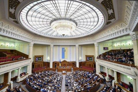 Рада поповнилася п'ятьма новими депутатами