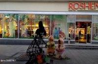 Невідомі спалили фігуру зайчихи біля магазину Roshen у центрі Львова