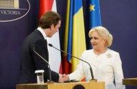 Румыния на полгода возглавила Евросоюз