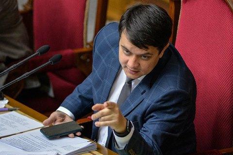 Разумков отказался назвать дату внеочередного заседания