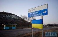 В Новоайдаре и Старобельске Луганской области открылось несколько избирательных участков