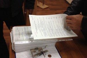 ЦВК прийняла протоколи з мокрими печатками у 20% комісій