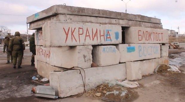Боевики возле блокпоста в Красном Партизане