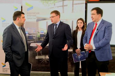 """Голова """"Металургпрому"""" заявив, що Саакашвілі підставив Гройсмана"""