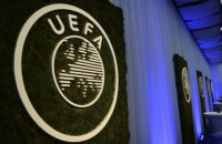 УЕФА наказал ФФУ за поведение болельщиков