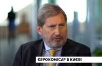 Еврокомиссар предложил создать международную группу для расследования дела Гандзюк