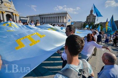 Україна закликає світ визнати депортацію кримських татар геноцидом, - МЗС