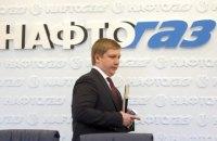 """Нафтогаз"" купил 1,8 млрд кубометров газа за средства ЕБРР"