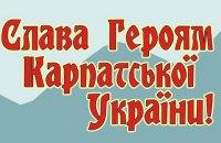 В Закарпатской области 15 марта объявлено выходным