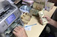 У Києві ліквідували конвертаційний центр з оборотом більш ніж 150 мільйонів гривень