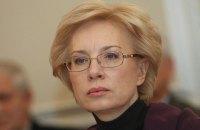 Омбудсмен Денисова планирует посетить Крым и оккупированный Донбасс