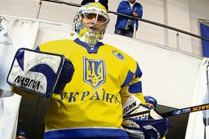 Сборная Украины по хоккею: Хоменко огласил заявку на Еврочеллендж