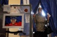 Путин: между дестабилизацией и войной