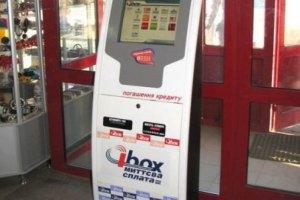 Агрокомбанк перейменовується в iBox банк