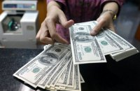 НБУ підтримує скасування пенсійного збору під час обміну валюти