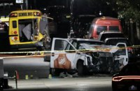 Організаторові теракту в Нью-Йорку оголосили звинувачення за 22 пунктами