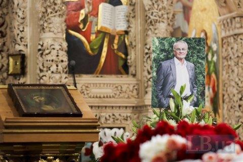 В Киеве попрощались с писателем Яворивским