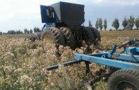 В Мариуполе во время полевых работ подорвался трактор