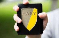 НАБУ обвинило подконтрольные Украинской ассоциации футбола фирмы в незаконном присвоении бюджетных средств