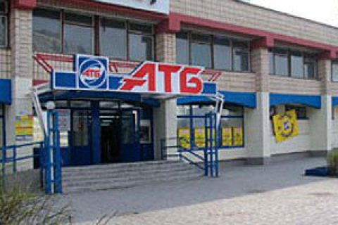 Сеть АТБ выделила отдельное время для посещения магазинов пожилыми людьми