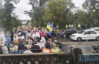 У Києві протестувальники перекривали міст Метро (оновлено)