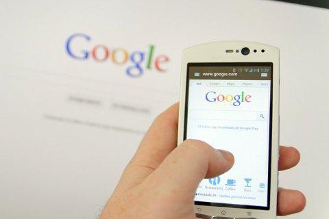 """Рада приняла за основу законопроект о """"налоге на Google"""""""