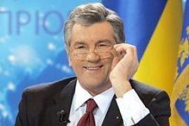 Ющенко одобрил дату президентских выборов
