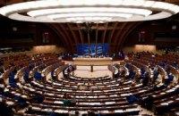 В СЕ рассмотрят выполнение Украиной решений ЕСПЧ по Луценко и Гонгадзе