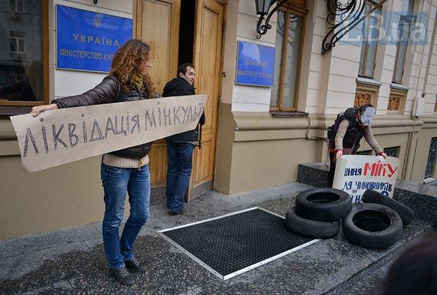 Акція протесту музейників під Мінкультом