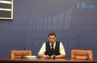 Кабмин ликвидировал Департамент защиты экономики Нацполиции