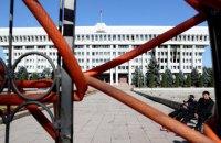В Киргизстане объявили дату досрочных выборов президента