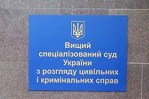 Суд щодо касації Тимошенко оголосив перерву