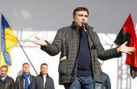 Саакашвили призвал сторонников на новое вече под Радой