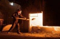 УкрФА: феросплавні заводи можуть зупинитися через подорожчання перевезень
